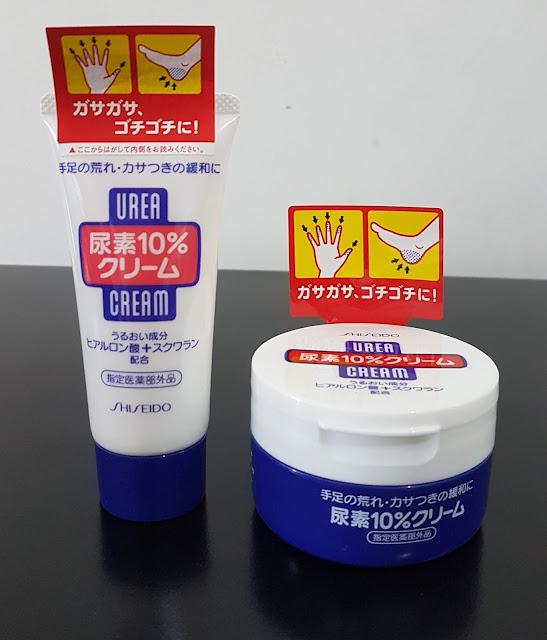 Kem dưỡng ngăn ngừa & trị khô nứt da Tay Chân Urea Shiseido, nội địa Nhật