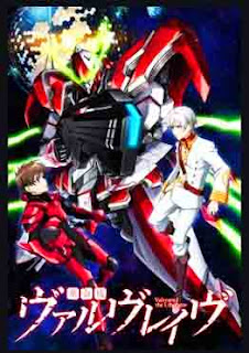 Valvrave mecha red robot and his pilot in red costume