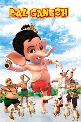 Bal Ganesh (2007) Bollywood movie Telugu Dubbed Hd 720p