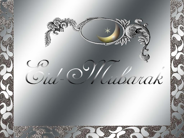 eid-wallpaper