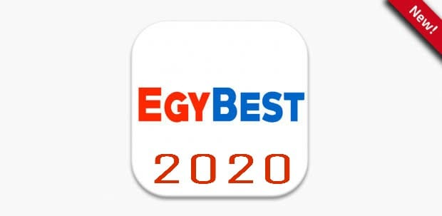 تحميل برنامج ايجي بست egybest apk للاندرويد 2020 اخر اصدار مجانا من ميديا فاير