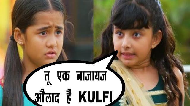 Big Fight : Kulfi and Amyra to have a huge fight in Kulfi Kumar Bajewala