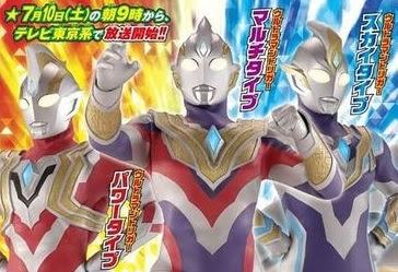 Ultraman Trigger - Revived! The Giant Of Light!