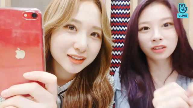 Juri and Yun Kyoung