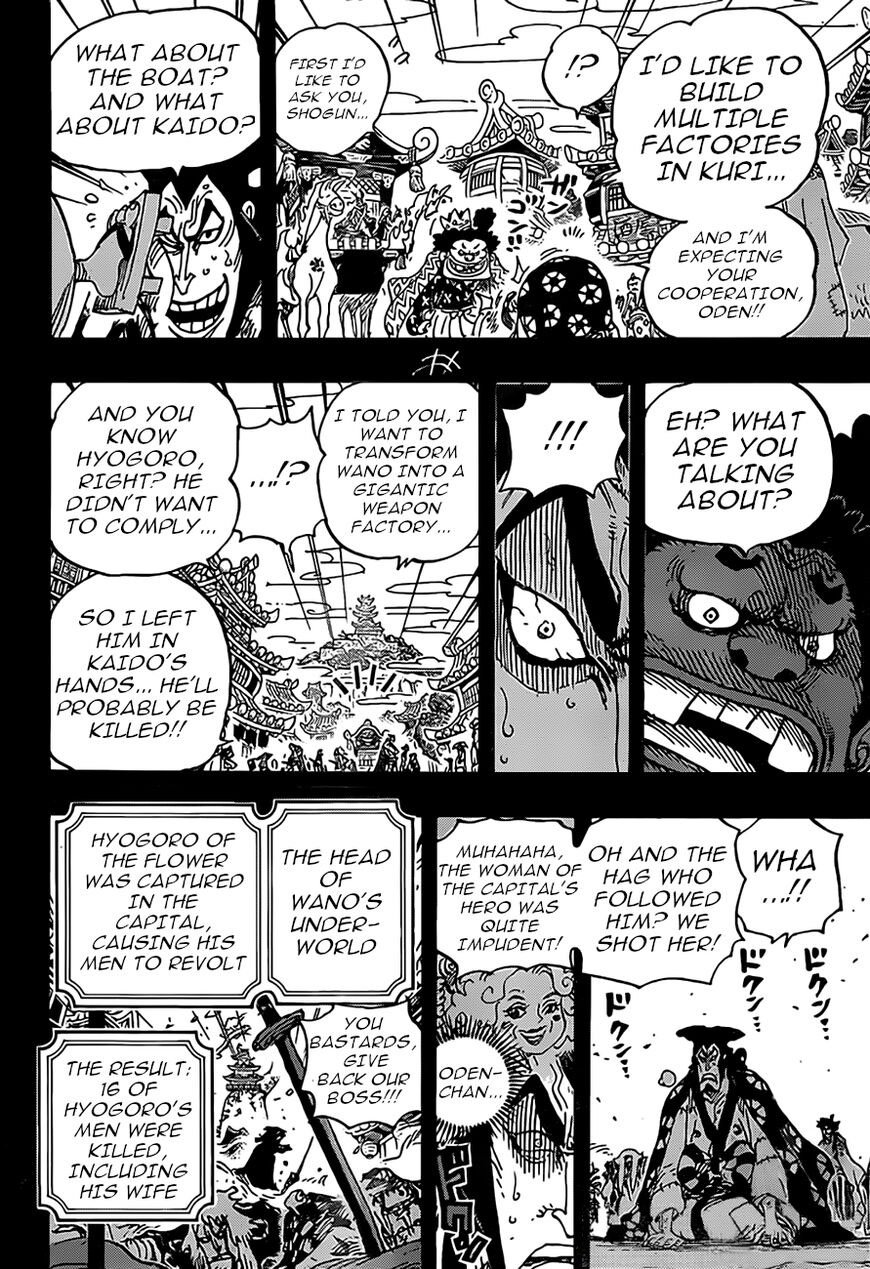 One Piece Manga Chapter 969 - Image 012