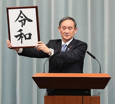 Nama Era di Jepang, Shouwa Paling lama