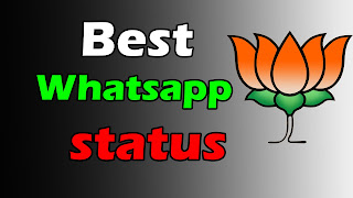 election jokes 2019,modi,modi text,modi status text,bj party status,
