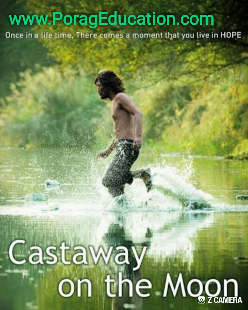 Best Movie(Bangla Review): Castaway on the Moon (2009) Download