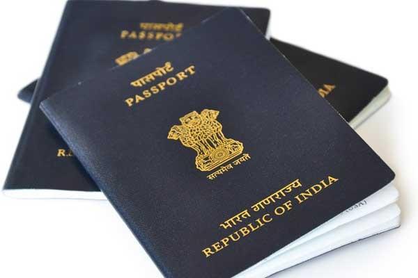 भारतीय-passport13