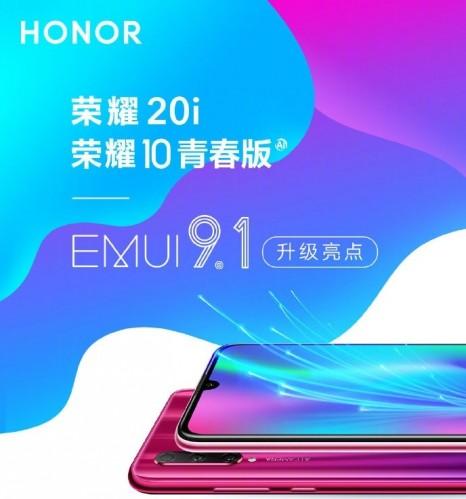 Honor-10-lite-emui-9-1-android-pie-update