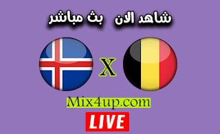 مشاهدة مباراة بلجيكا وأيسلندا بث مباشر اليوم بتاريخ 08-09-2020 في دوري الأمم الأوروبية