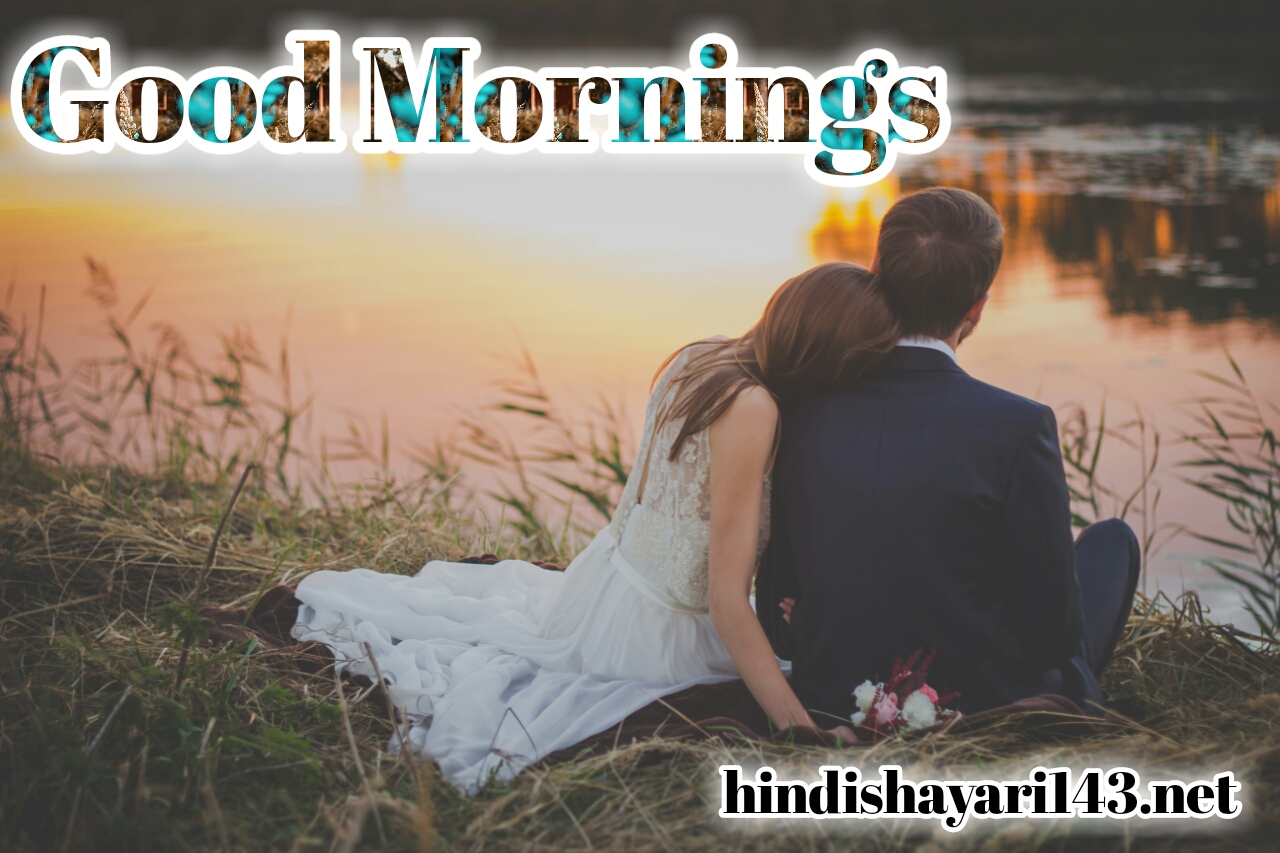 50 Good Morning Love Images Wallpaper Good Morning Hd Images Wallpaper With Love