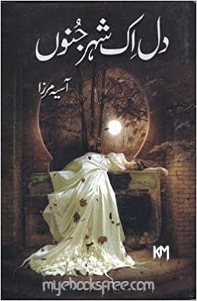 Dil Ek Shehr e Junoon Pdf By Aasia Mirza