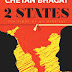 2 States The Story of My Marriage free pdf