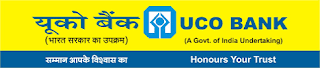 UCO Bank Missed Call Number