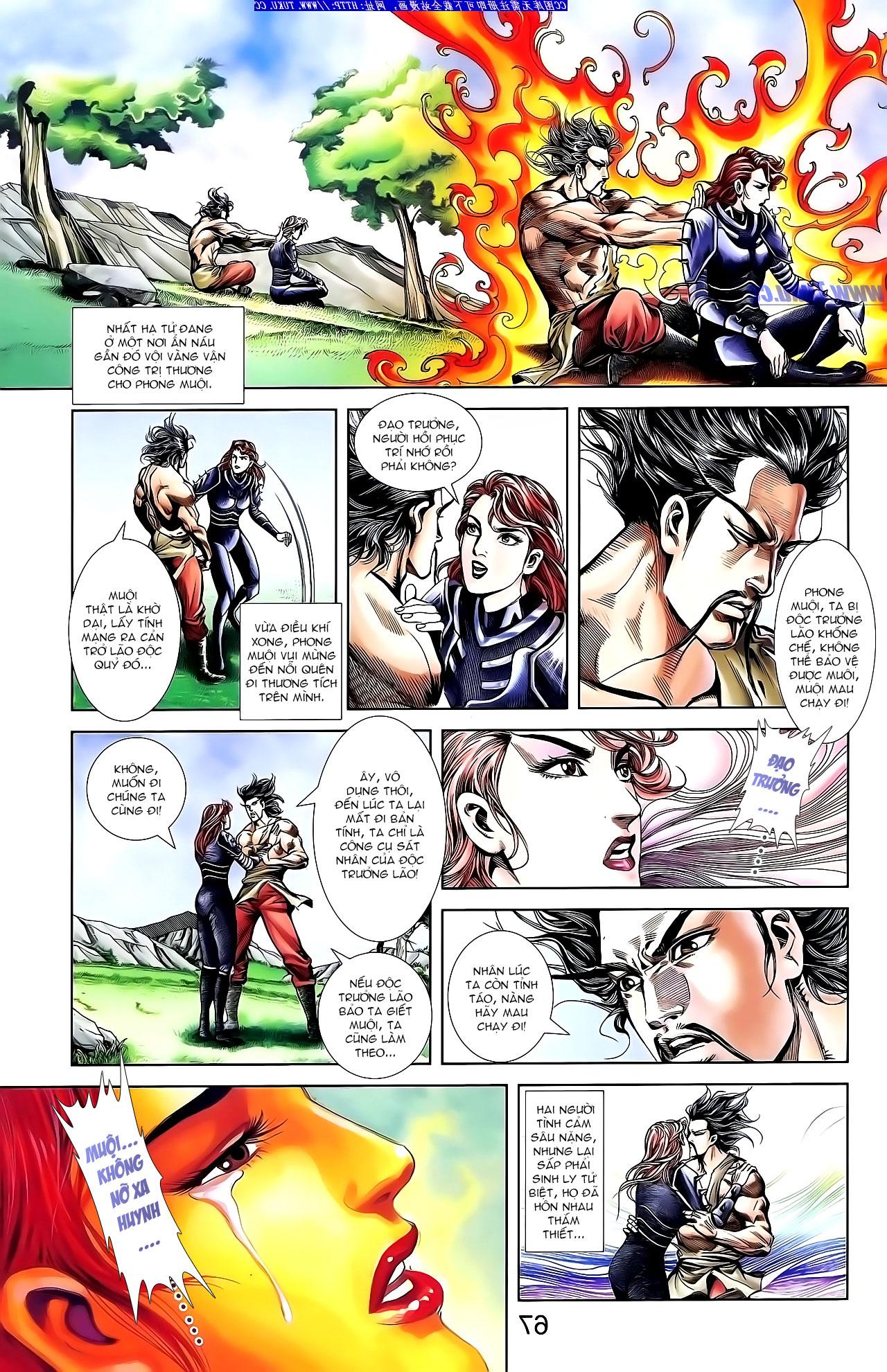 Cơ Phát Khai Chu Bản chapter 141 trang 12