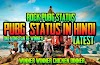 PUBG Attitude Status Latest and updated Status in Hindi