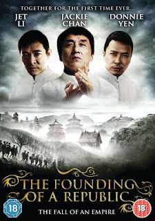 http://moviz4up.blogspot.com/2017/08/founding-of-republic-2009.html