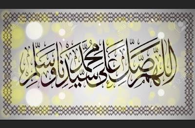 𝟕 𝐊𝐄𝐏𝐄𝐍𝐓𝐈𝐍𝐆𝐀𝐍 𝐒𝐄𝐋𝐀𝐖𝐀𝐓 fadilat berselawat Nabi beri syafaat  cara untuk mendapat syafaat nabi di akhirat