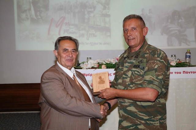 Τα στελέχη της 1ης Στρατιάς ενημερώθηκαν για τη Γενοκτονία του Ποντιακού Ελληνισμού
