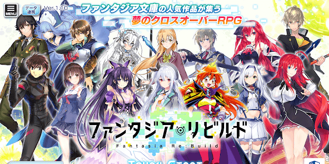 Fantasia Rebuild Crossover RPG - Pre-Registration for Japanese Server