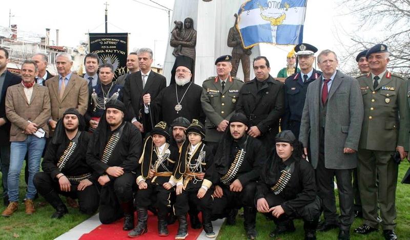 Πραγματοποιήθηκαν στην Ορεστιάδα τα αποκαλυπτήρια του Μνημείου για τη Γενοκτονία του Ποντιακού Ελληνισμού