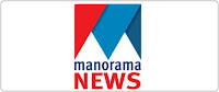 Watch Manorama News Channel Live TV Online | ENewspaperForU.Com