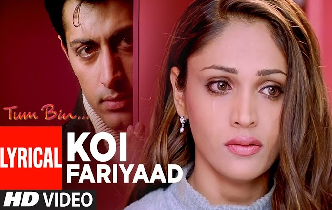 Koyi Fariyaad Tere Dil Me Lyrics-Jagjit Singh-Tum Bin