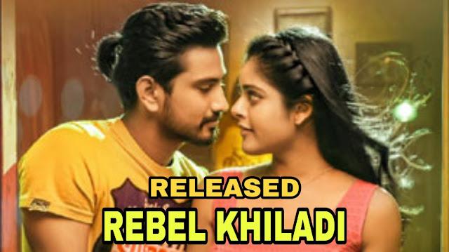 Rebel Khiladi