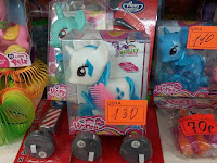 MLP Fake Rarity Brushable