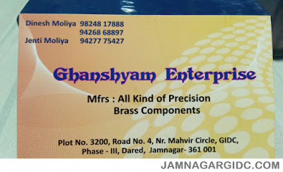 GHANSHYAM ENTERPRISE - 9824817888