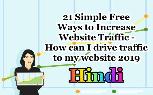 21 Simple Free Ways to Increase Website Traffic - How can I drive traffic to my website 2019