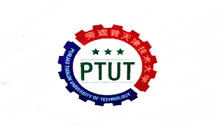 Punjab Tianjin University of Technology PTUT Latest November 2020 Jobs in Pakistan 2020 - Online Apply - www.ptut.edu.pk