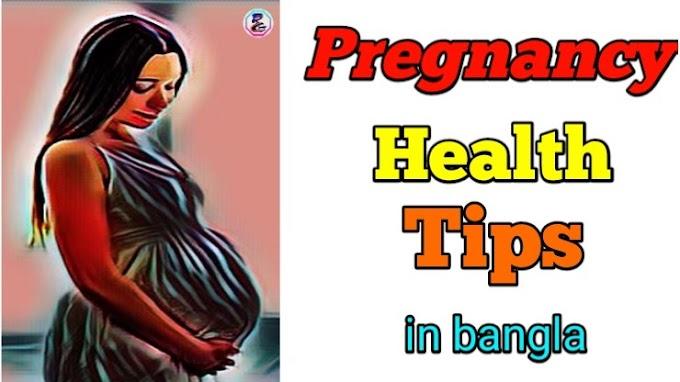 Pregnancy Health Tips