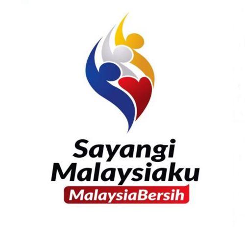 Logo merdeka 2019