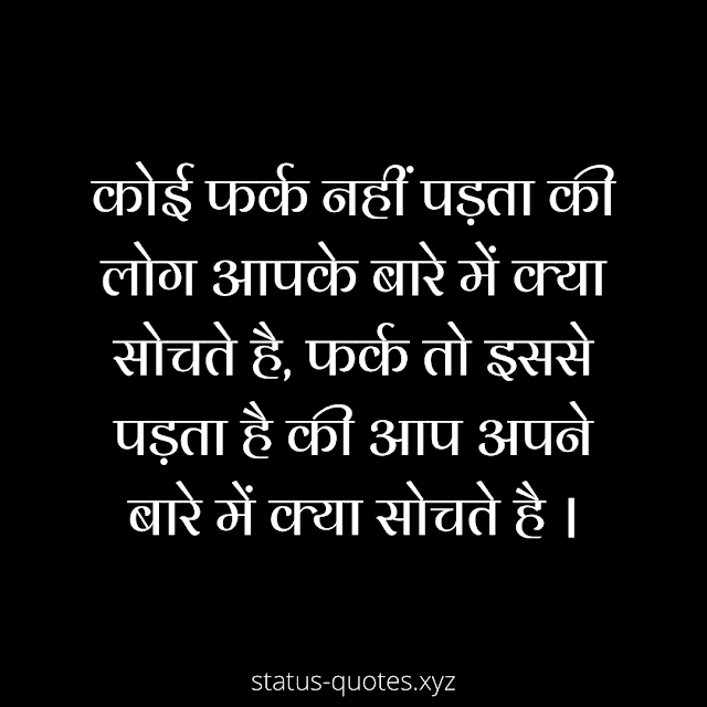Motivational Quotes For Student in Hindi | Motivational Hindi images