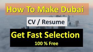 How To Make A Resume  | Dubai CV Sample | Dubai CV Formate 2019 |