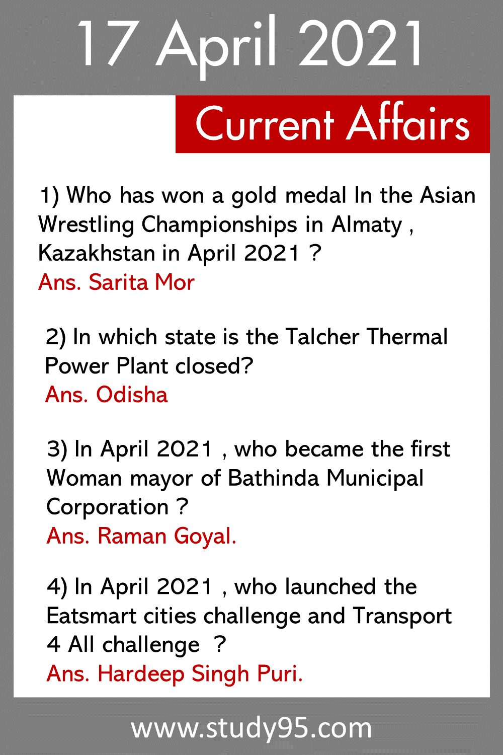 17 April Current Affairs
