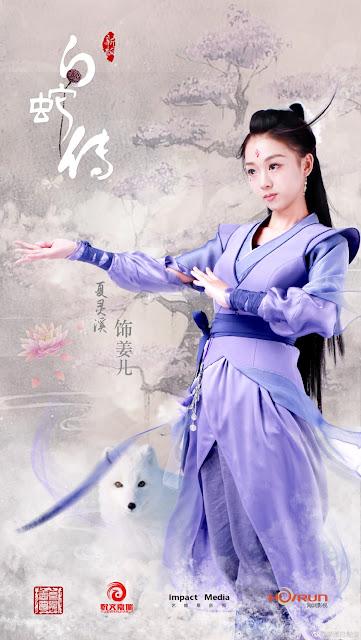 Xia Ling Xi Legend of White Snake