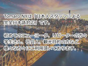 http://tomaro-nyc.blogspot.com/2014/01/blog-post.html