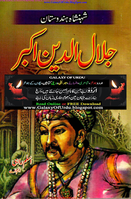 Jalaluddin Akbar By Aslam Rahi M.A