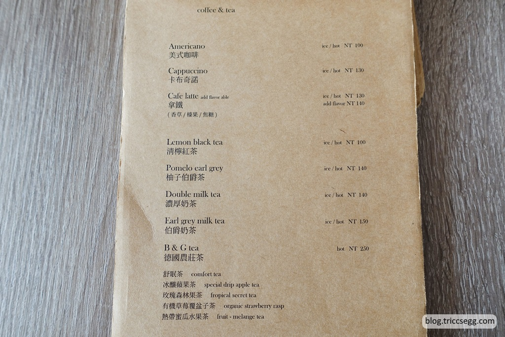 AN58歐陸小酒館菜單(1).jpg