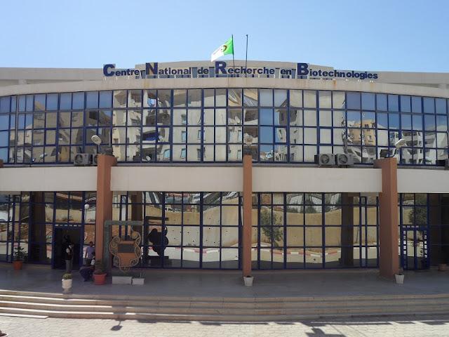 إعلان عن فتح مسابقة للتوظيف في مركز البحث البيوتكنولوجيا ولاية قسنطينة 2020