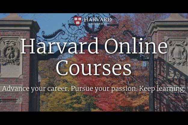 Δωρεάν 64 online μαθήματα από το πανεπιστήμιο του Harvard
