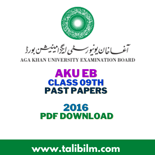 AKU-EB Past Papers SSC-I 2016