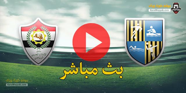 نتيجة مباراة الانتاج الحربي والمقاولون العرب اليوم 26 ديسمبر 2020 في الدوري المصري
