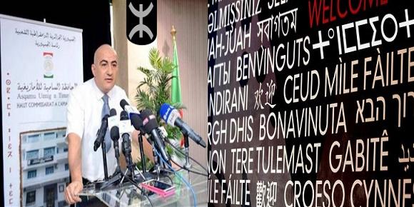 ترقية اللغة الأمازيغية موضوع اليوم العالمي للغة الأم بالجزائر