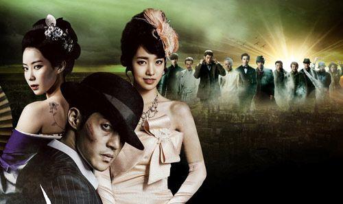 xem-phim-anh-hung-thoi-dai-inspiring-generation-1