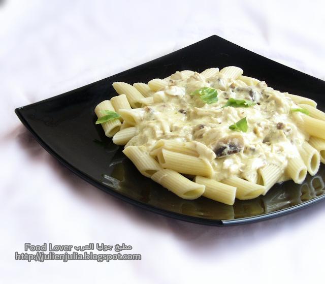 Creamy Mushroom Pasta باستا بالكريمة والمشروم