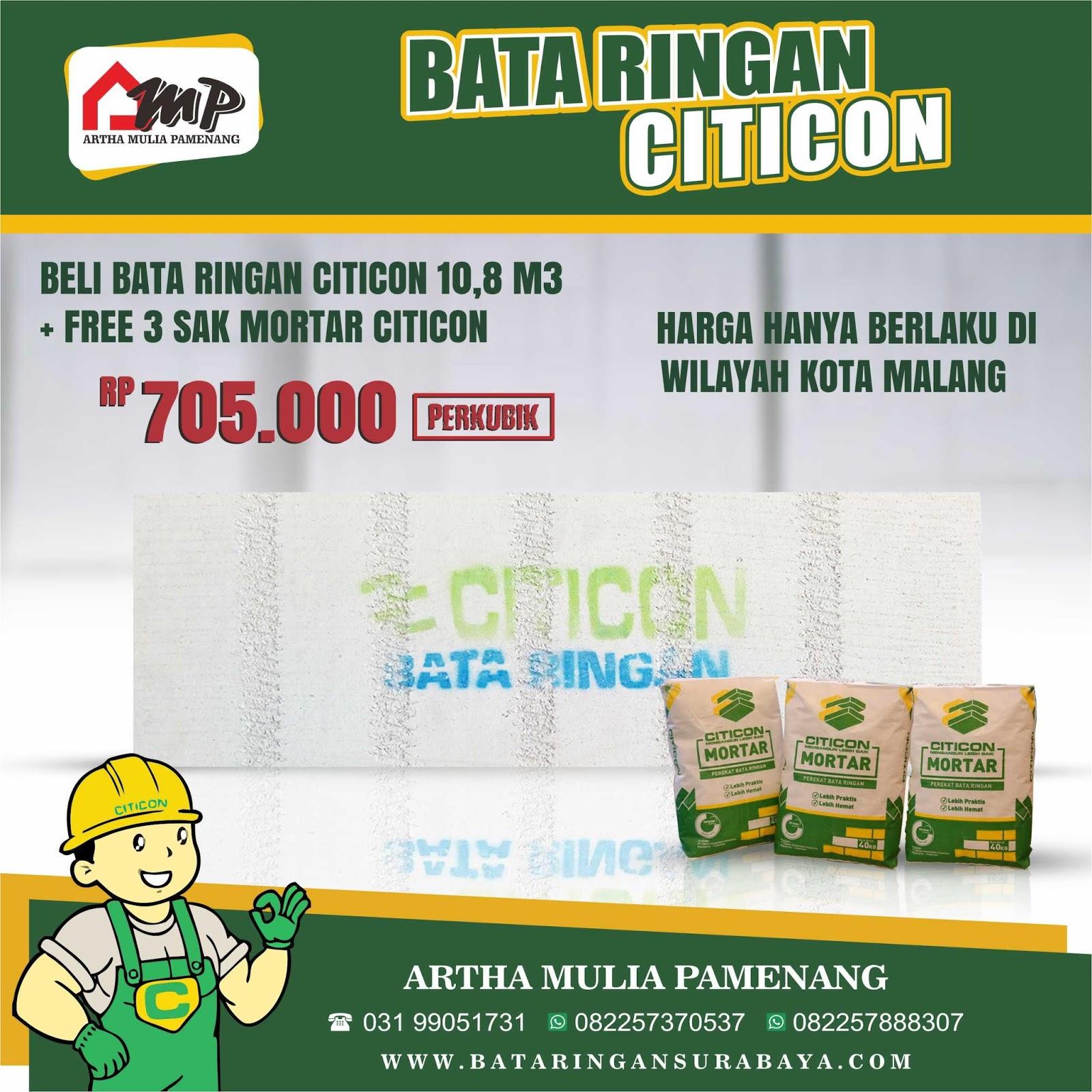 Jual Bata Ringan Malang, Informasi Terbaru Harga Bata Ringan Malang 2019